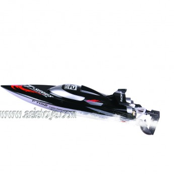 4CH Brushless rc racing boat