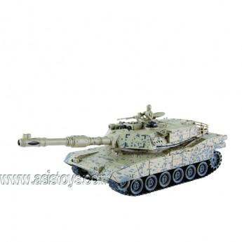 1:26 R/C Tank