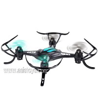 2.4G Inverted Flight RC Quadcopter