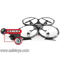 2.4G R/C UFO with camera